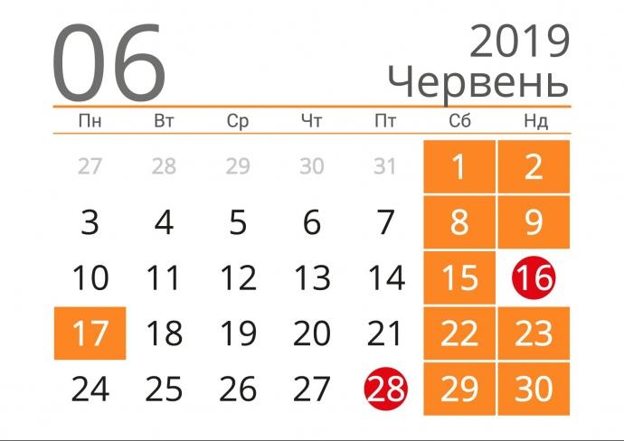 июньский календарь