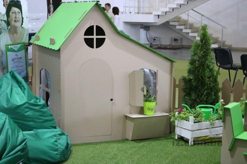 Зеленый центр Метинвест