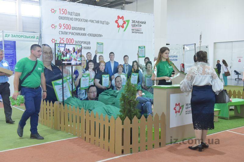Запорожцы объединяются вокруг крутых экологических проектов