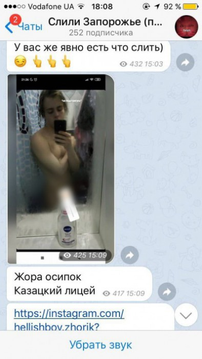 kazatskij-litsej1-1