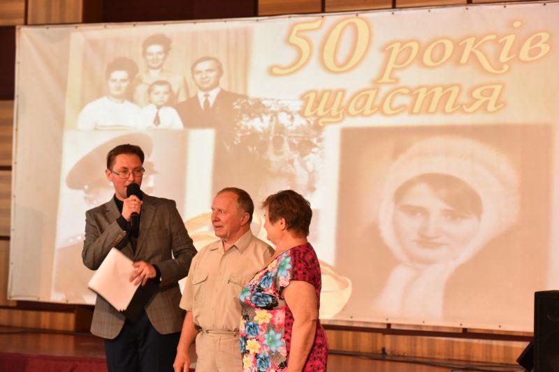 Заводскому району 50 лет
