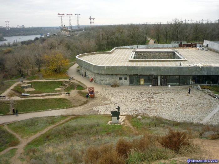 Музей истории запорожского казачества, Хортица
