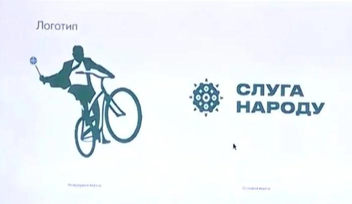 Так выглядит новый логотип партии президента. Скриншот из видео