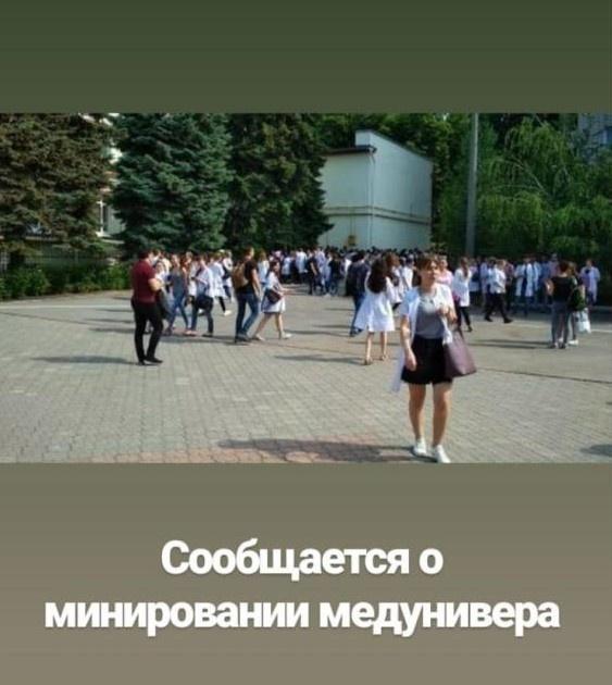 Студентов эвакуировали из здания университета. Фото из соцсети