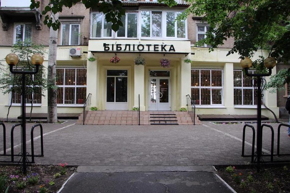 Современная библиотека в Александровском районе. Фото: fb Владимир Буряк