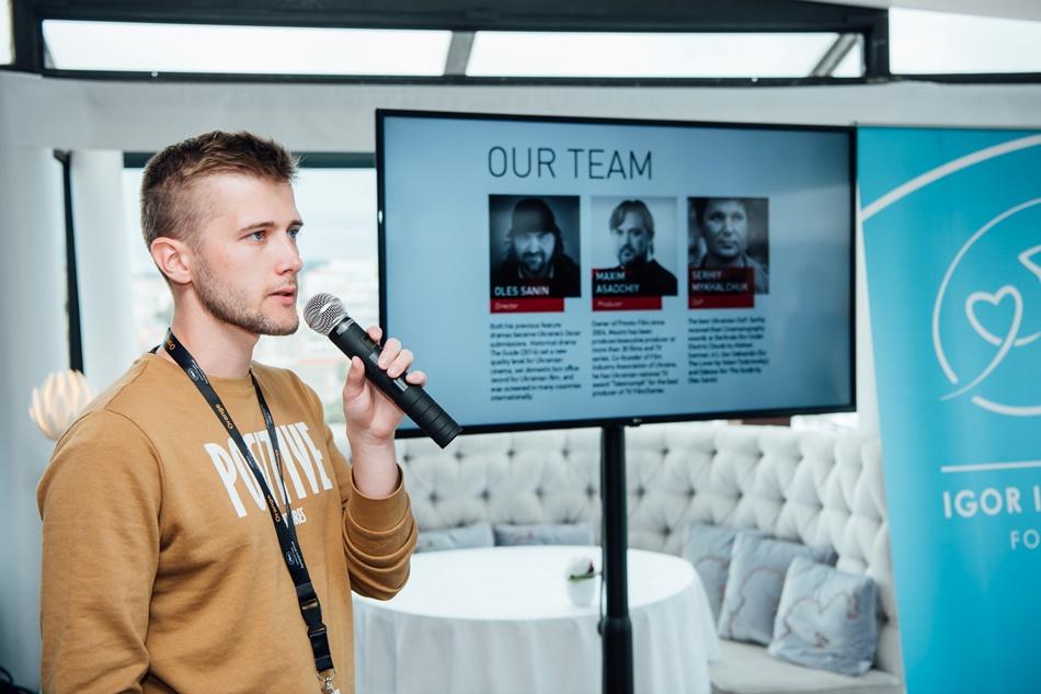 Сашко Чубко - ассистент продюсера, компания Pronto Film с презентацией фильма