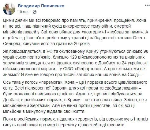 «Оппоблок-Доверяй делам» ведет в Раду противника Дня Победы и сторонника томоса