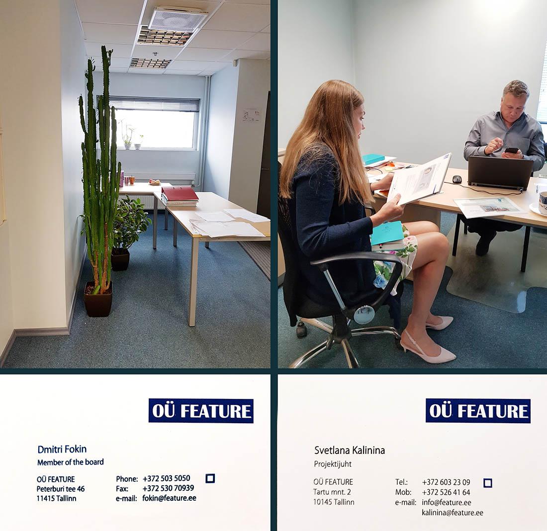 Офис OU FEATURE в Эстонии