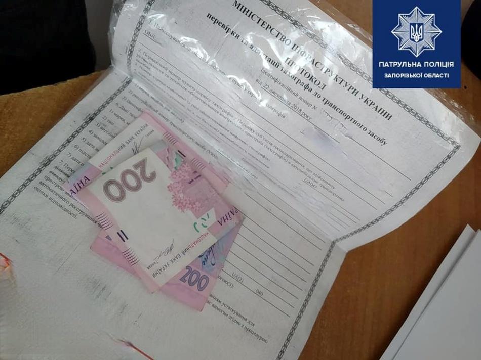Водитель пытался откупиться от полицейских. Фото: Патрульная полиция Запорожской области