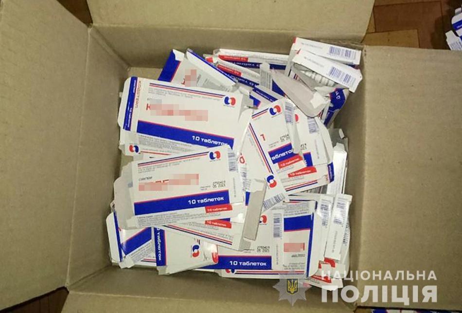 В аптеке продавали сильнодействующие препараты без рецепта. Фото: Нацполиция