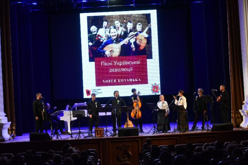 В филармонии презентовали песни Украинской революции