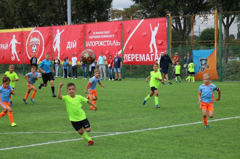 турнир по футболу Zaporizhstal CUP-2019