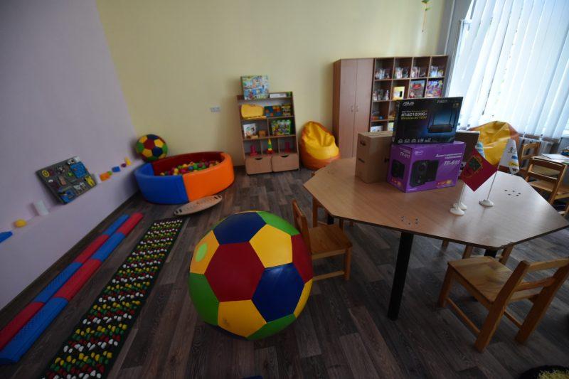 ресурсная комната