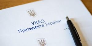 ukaz_prezidenta_ukr_2