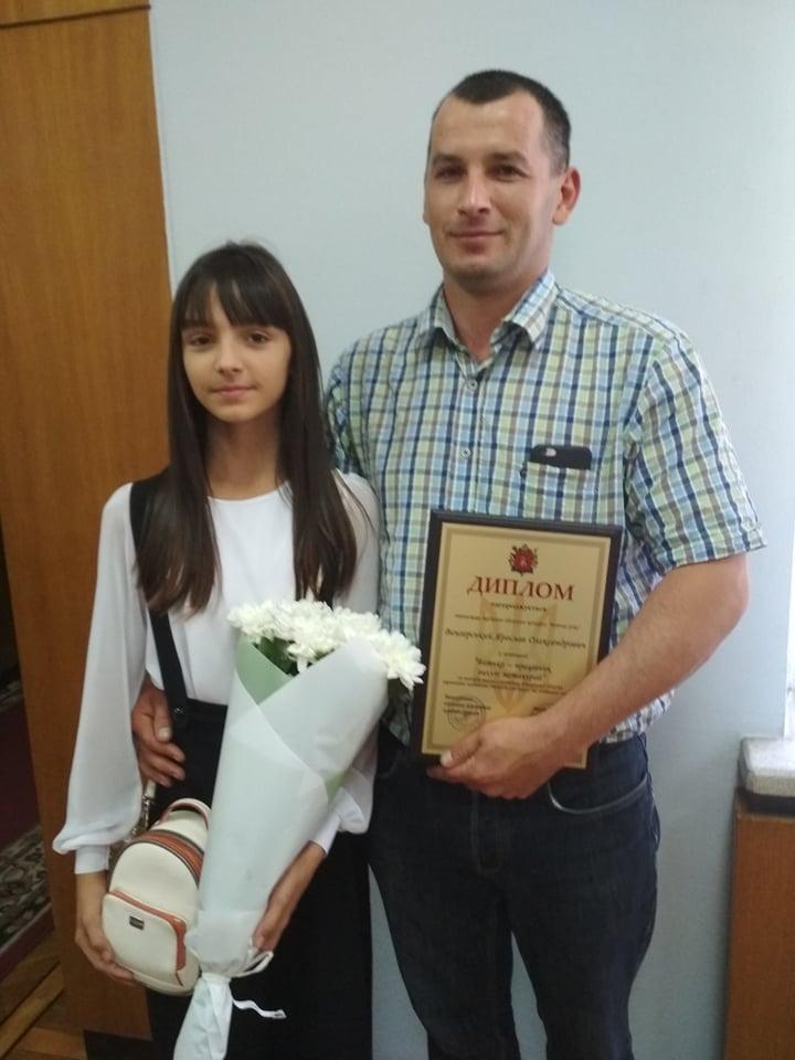 Ярослав Венгерский с дочерью