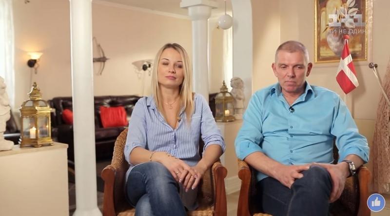 Отто и Дарья из Дании. Кадр из видео