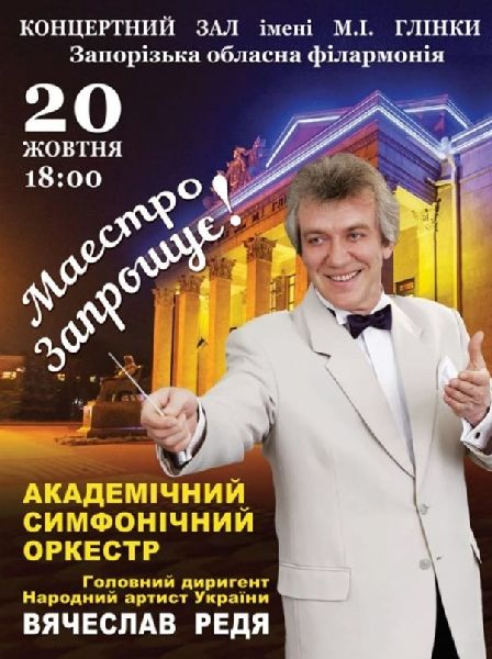 концерт
