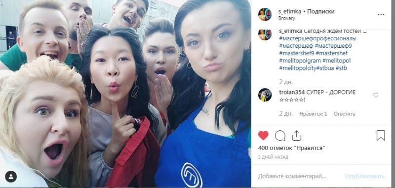 Мелитопольский кулинар Александра Ефименко продолжает борьбу за победу в телевизионном шоу