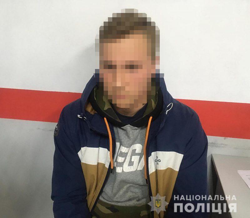 В Запорожье парень пытался отправить наркотики посылкой