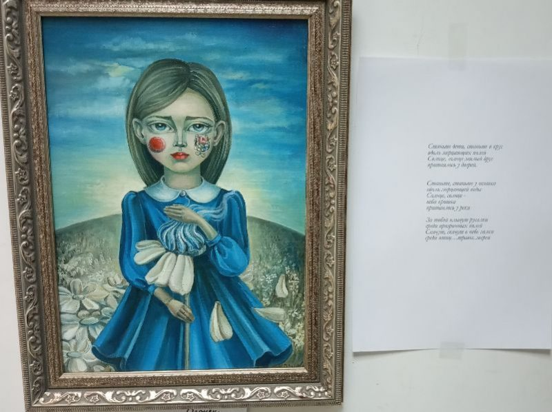 В галерее «ART'L»