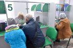 Хортицкий сервисный центр