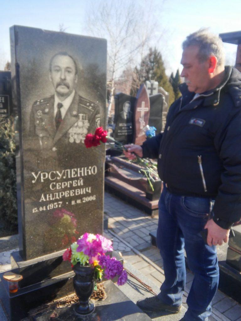 могила Урсуленко