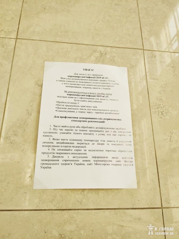 Еще на прошлой неделе на стенах висели вот такие вот листики / фото: Анна Покровская