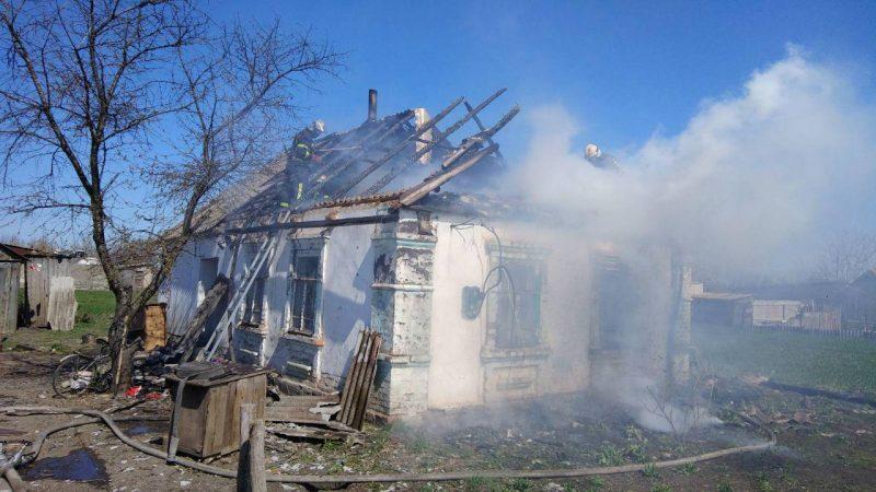 Пожар в Новобогдановке