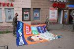 В Запорожье продолжается борьба с незаконной рекламой