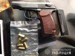 В Мелитополе задержали преступную группировку вымогателей