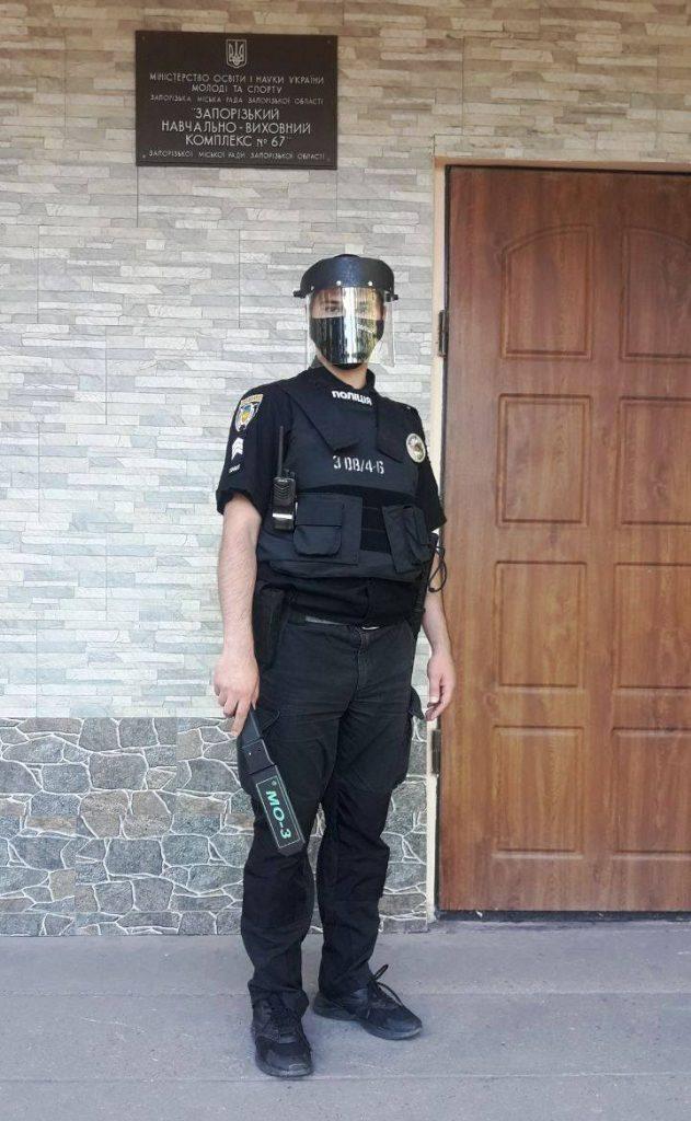 полиция охраны ВНО
