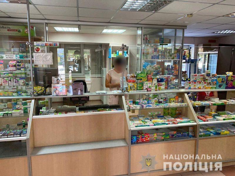 аптека на Чумаченко