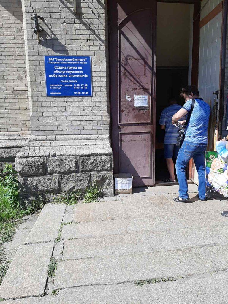 отделение по улице Почтовой, 73