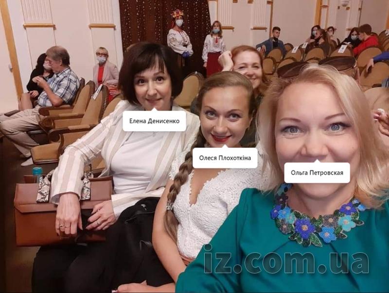 Січеславна
