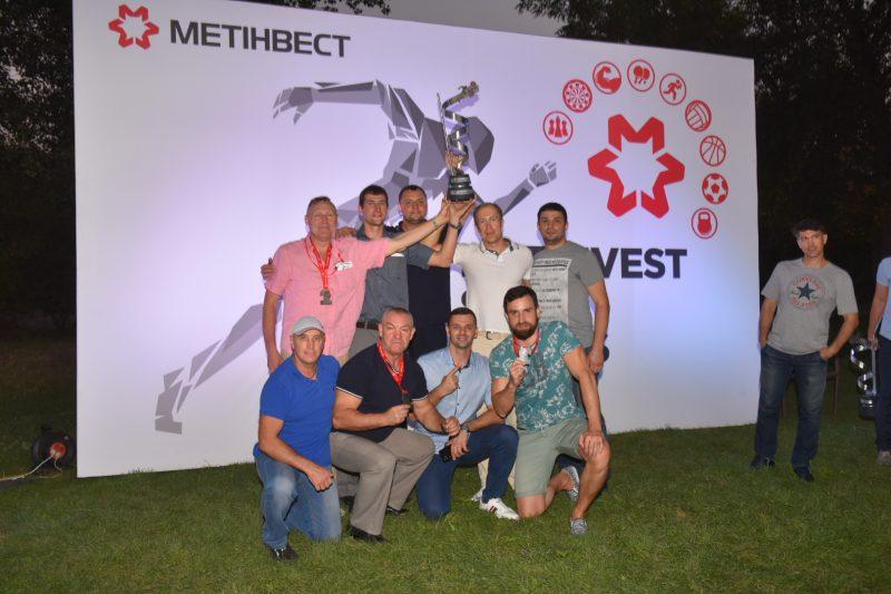 Metinvest Steel Games