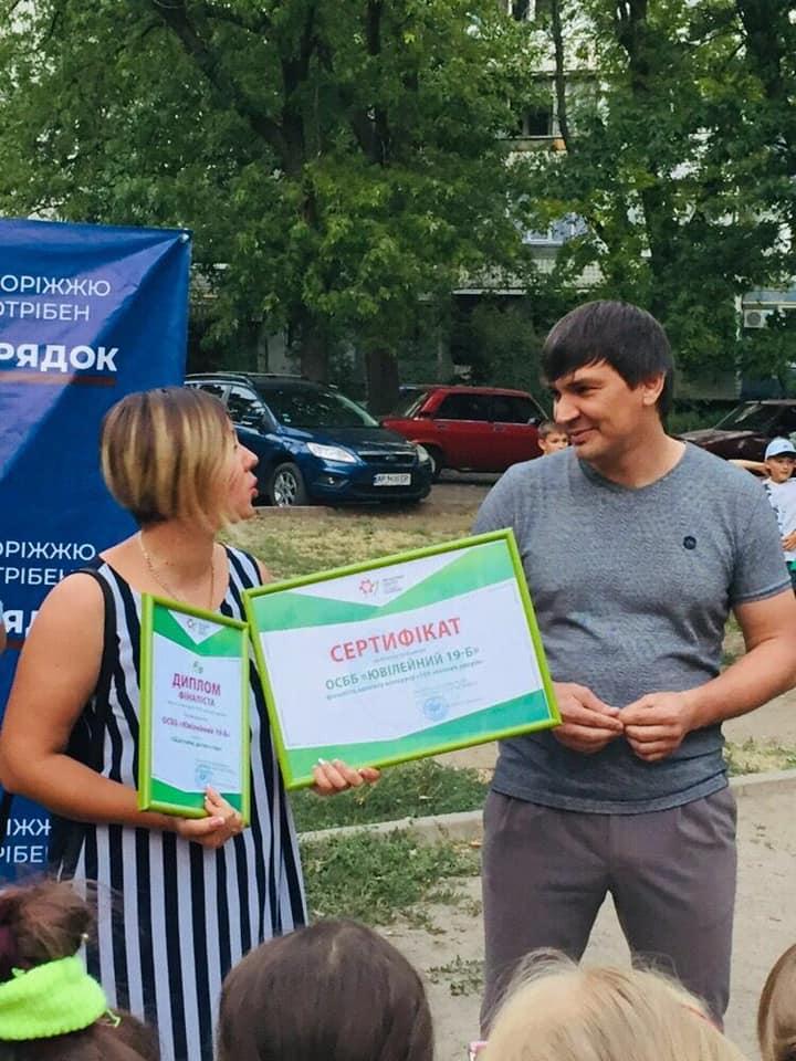 вручение сертификатов победители ОСББ «Преображенського 7»