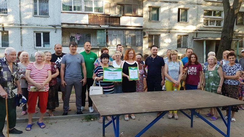 Мешканці будинку №8 по вулиці Бочарова
