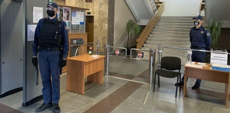 судебная охрана апелляционный суд