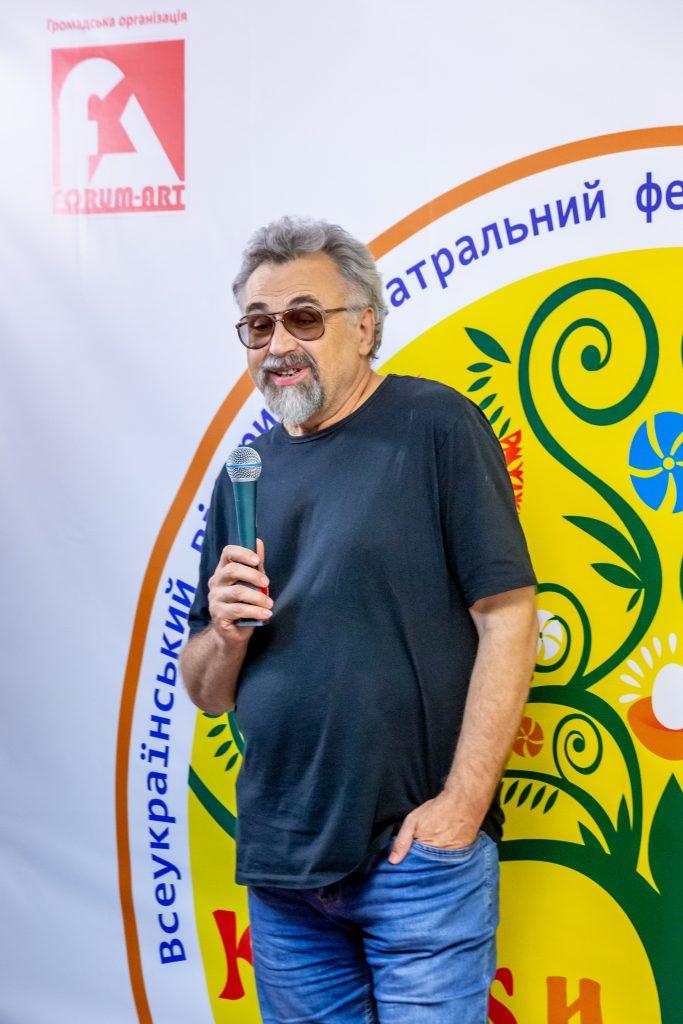 «Казки України»
