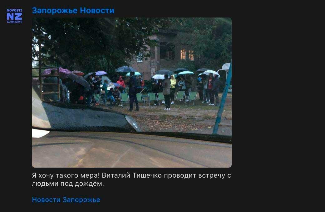 Хочу такого мэра, – кандидат в мэры Запорожья Виталий Тишечко наращивает поддержку