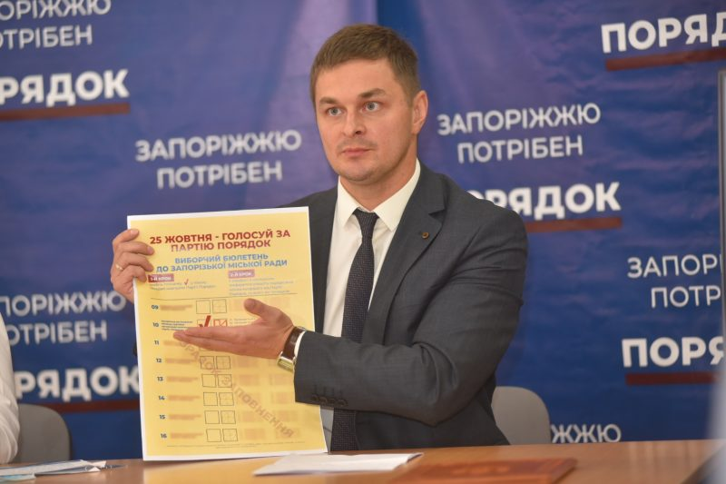 Володимир Подорожко