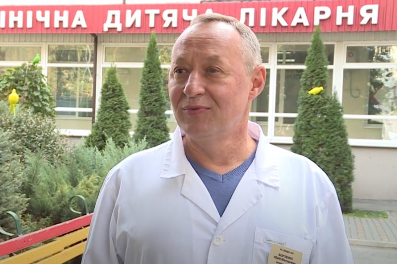 Юрій Борзенко