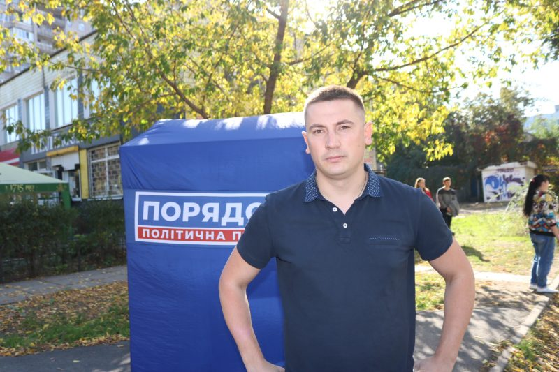 Анатолій Ширма