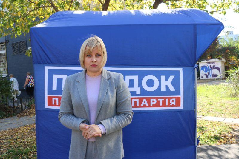 Юлія Погребняк