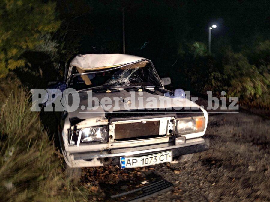 Смертельное ДТП на запорожском курорте: в сети опубликовали ВИДЕО момента аварии