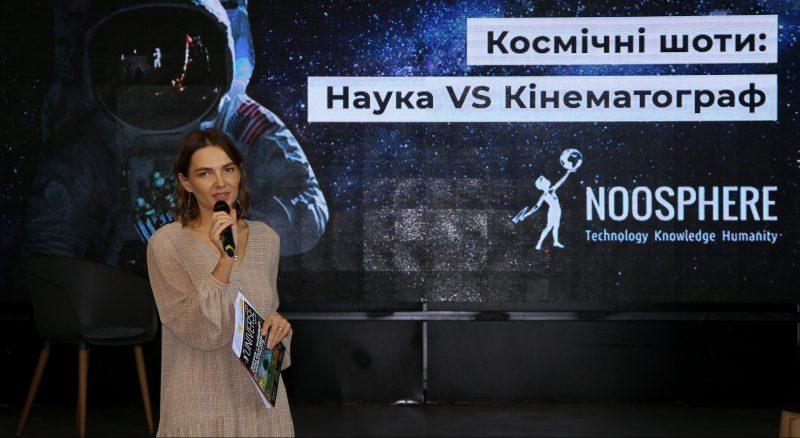 В Запорожье отметили начало Международной недели космоса