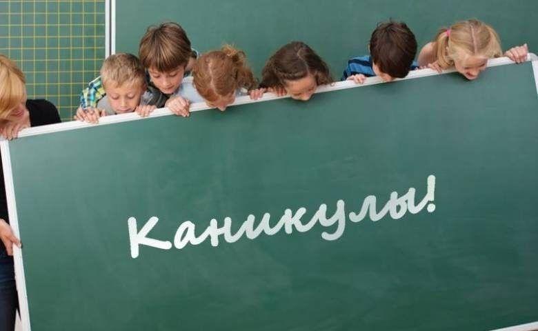 В Запорожской области перенесли осенние каникулы в школах: названы дата и причина