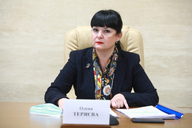 Теряева Елена