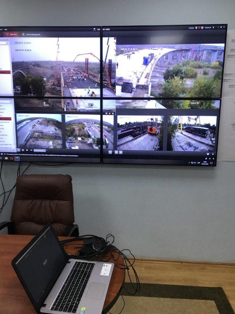 Шандыба экран