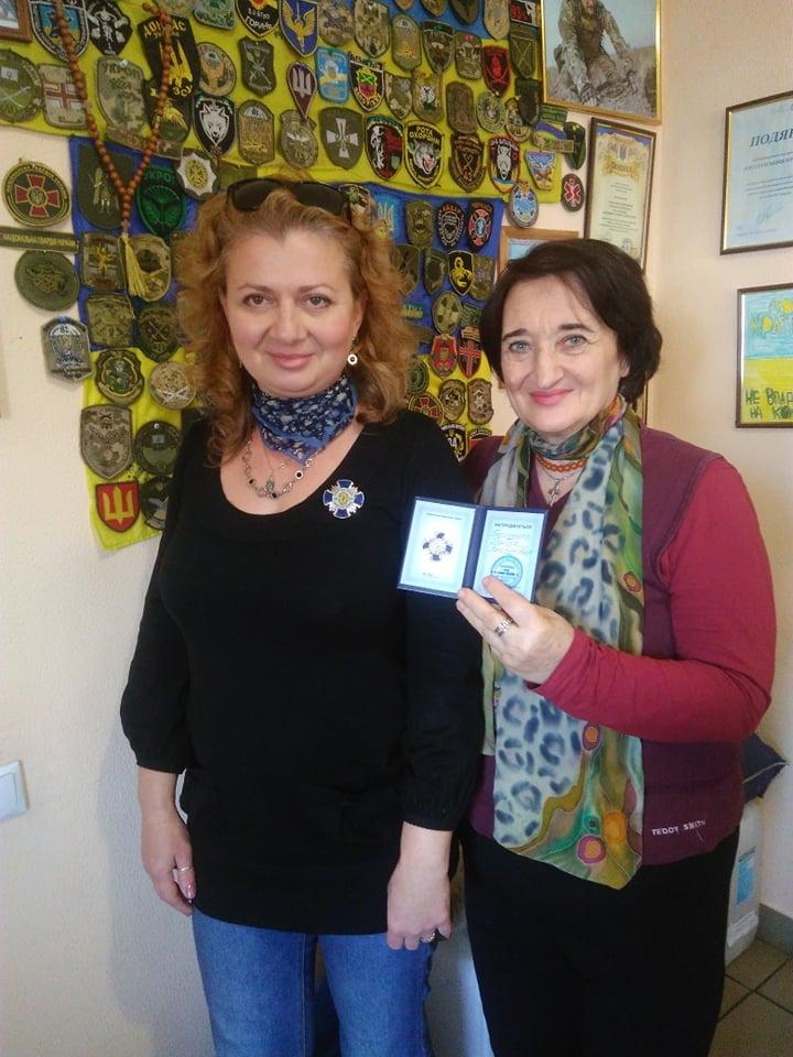 Гончаренко и Ружин